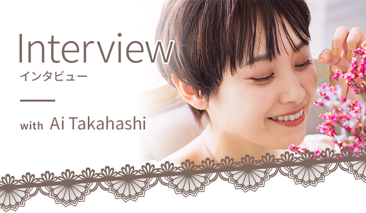 Interview with Ai Takahashi